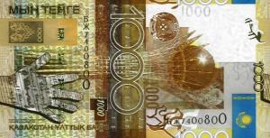 Казахский тенге1000а