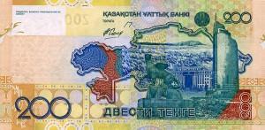 Казахский тенге200р