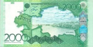 Казахский тенге2000р