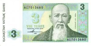 Казахский тенге3а