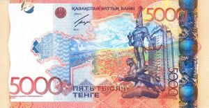Казахский тенге5000р