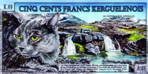 Кергеленский франк 500а