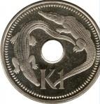 Кина монет 1а