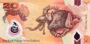 Кина 20р