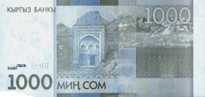 Киргизский сом1000р