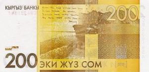 Киргизский сом200р