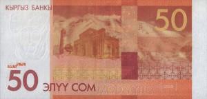 Киргизский сом50р