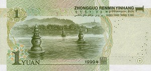 Китайский юань1р