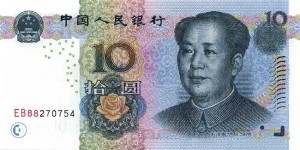 Китайский юань10а