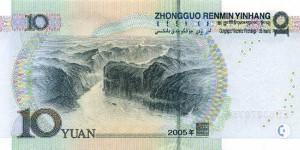 Китайский юань10р
