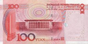 Китайский юань100р