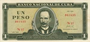 Кубинское песо1а