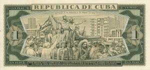 Кубинское песо1р