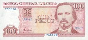 Кубинское песо100а