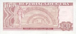 Кубинское песо100р