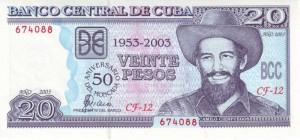 Кубинское песо20а