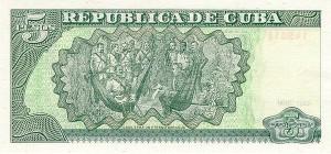 Кубинское песо5р