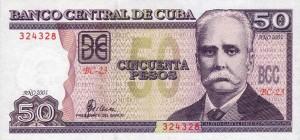 Кубинское песо50а