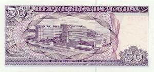 Кубинское песо50р
