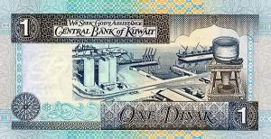 Кувейтский-динар 1а