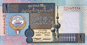 Кувейтский динар 1р