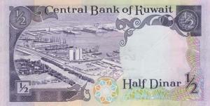 Кувейтский динар 1-2а