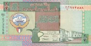 Кувейтский динар 1-2р