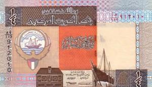 Кувейтский-динар 1-4р