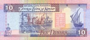 Кувейтский динар 10а