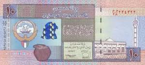 Кувейтский динар 10р