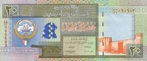 Кувейтский динар 20р