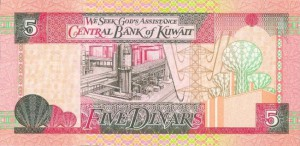Кувейтский динар 5а