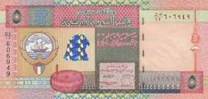 Кувейтский динар 5р