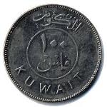 Кувейтский филс 100р