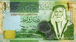 Купюра в 1 иорданский динар. Лицевая сторона