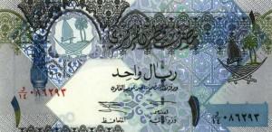 Купюра в 1 катарский риал. Лицевая сторона