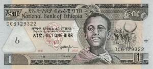Купюра в 1 эфиопский быр. Лицевая сторона