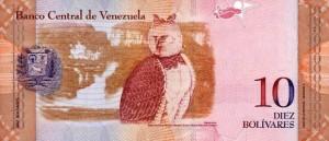 Купюра в 10 венесуэльских боливаров. Обратная сторона.
