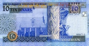 Купюра в 10 иорданских динаров. Обратная сторона