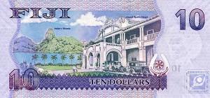 Купюра в 10 фиджийских долларов. Обратная сторона