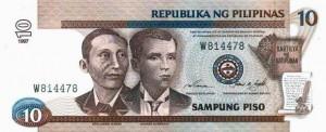 Купюра в 10 филиппинских песо (1998 год). Лицевая сторона