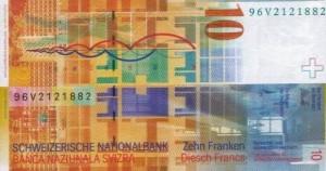 Купюра в 10 швейцарских франков. Обратная сторона