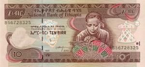 Купюра в 10 эфиопских быров. Лицевая сторона