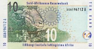Купюра в 10 южноафриканских рандов. Обратная сторона