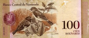 Купюра в 100 венесуэльских боливаров. Обратная сторона.