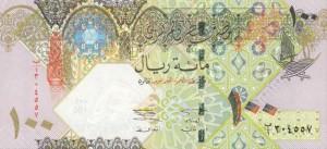 Купюра в 100 катарских риалов. Лицевая сторона