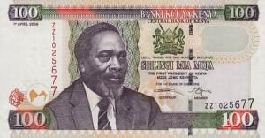 Купюра в 100 кенийских шиллингов. Лицевая сторона