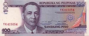 Купюра в 100 филиппинских песо. Лицевая сторона