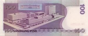 Купюра в 100 филиппинских песо. Обратная сторона