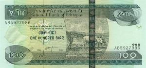 Купюра в 100 эфиопских быров. Лицевая сторона